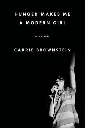 02-hunger-makes-me-a-modern-girl-carrie-brownstein